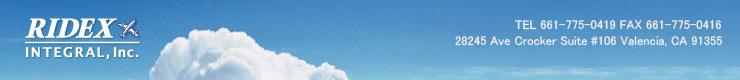 Ridex 2669I0016 Innenraumgebl/äse
